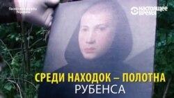 В Украине в схроне нашли 17 картин стоимостью 16 млн. долларов