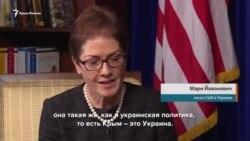 Санкции против России продолжатся до деоккупации Крыма – Йованович (видео)