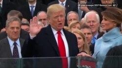Як соли пурпечутоби раёсати ҷумҳурии Доналд Трамп