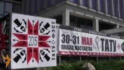 «Tattoo Fest 2015»: Рабіце беларускія тату назаўжды