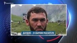 Видеоновости Кавказа 13 июня