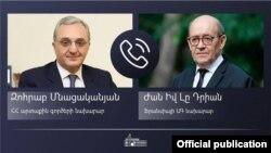 Министр иностранных дел Армении Зограб Мнацаканян (слева) и министр иностранных дел Франции Жан-Ив Ле Дриан