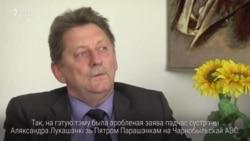 Амбасадар Украіны пра вучэньні «Захад-2017»: «Я расейцам не давяраю»