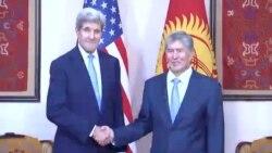 Встреча Атамбаева и Керри