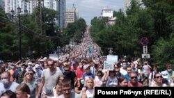 Демонстрация в Хабаровске, 18 июля 2020 года