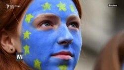Dita e Evropës