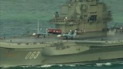 """Чем вооружен """"Адмирал Кузнецов""""?"""