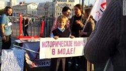 """Глуши экскаватор!"" - митинг Архнадзора"