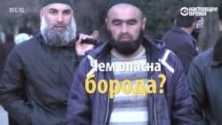 В Таджикистане борода может до тюрьмы довести