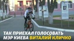 Мэр Киева сделал свой выбор