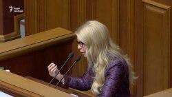 Депутати ухвалили закон про ринок електроенергії (відео)