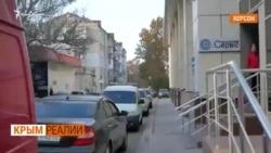 Почему крымчане впервые после аннексии выезжают на материковую Украину? | Крым.Реалии ТВ (видео)