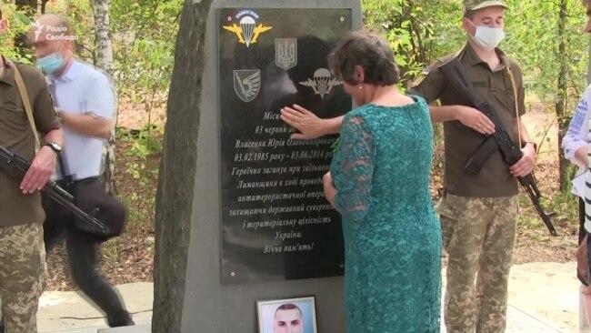 «Він швидко загинув – надто складне поранення». Юрій Власенко був першим убитим за донбаський Лиман