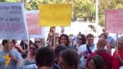 Протест против притворот за Кежаровски