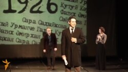 """""""Калеб"""": """"1926"""" кичәсендә сәхнәгә Сәйдәшев, Тинчурин, Садыйковалар чыкты"""