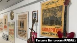 Выставка, посвященная 40-летию Ленинградского рок-клуба