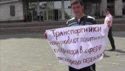 Автоперевізники Донеччини підтримали чиновника, якого звинувачують у корупції