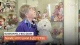 Как живёт посёлок в Кузбассе, где делали советские игрушки