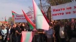 Первомай в Приднестровье