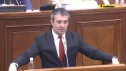Sergiu Sîrbu își atacă adversarii în timpul dezbaterii proiectului de anulare a imunității parlamentare (sursa - realitatea.md)