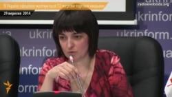 Скільки в Україні жертв торгівлі людьми?