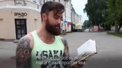 УМагілёве адзначылі 500-годзьдзе беларускага кнігадруку флэш-мобам