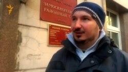 """Дмитрий Рукавишников о перспективах """"болотных узников"""""""