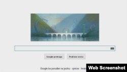 Stranica Google pretraživača za BiH