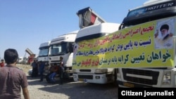 Truck drivers in the city of Zarand in Kerman Province were on strike over low fees and wages. May 23, 2018.