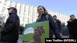 Антикоррупционная акция в Москве, 26 марта 2017 года.