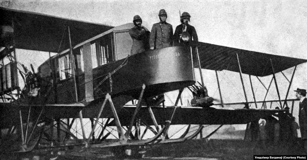 Экіпаж самалёта «Рускі віцязь», 1916 год