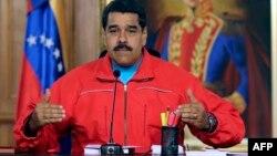 Венесуэла президенті Николас Мадуро.