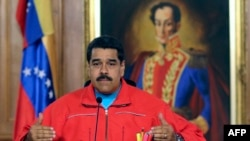Президент Венесуэлы Николас Мадуро признал поражение его партии на выборах в парламент