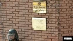 سفارتخانه بریتانیا، تهران