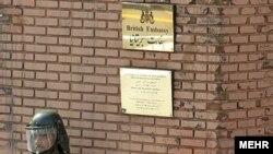 سر در سفارت بریتانیا در تهران.