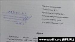 Саид Зокировнинг Тошкент шаҳар ҳокимига ёзган аризаси.