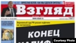 Сарытау газетасының беренче битендә - Мөкатдәс Бибарсов
