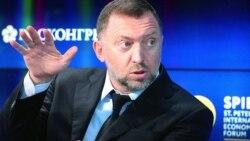 50 богатейших россиян потеряли за день более 12 миллиардов долларов