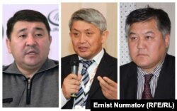 Кубанычбек Кадыров, Эрнест Карыбеков и Бектур Асанов.