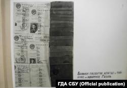 Підроблені радянські паспорти, які були у розпорядженні Олекси Губара. ГДА СБУ, фонд 5, справа 68216-о, том 7
