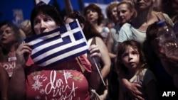 Greece-Athens. June 29, 2015. AFP PHOTO / Angelos Tzortzinis