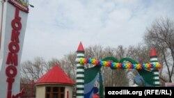 Локомотив парки