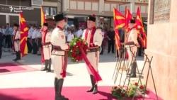 Илинден: иднината на Македонија е во ЕУ и НАТО