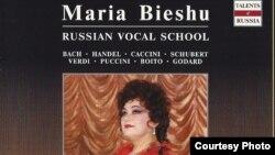 Coperta unui CD cu arii interpretate de Maria Bieșu