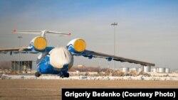 Ан-72 учагы (Иллюстрациялык сүрөт)