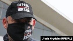 Сяргей Ціханоўскі на пікеце ў Менску, 24 траўня