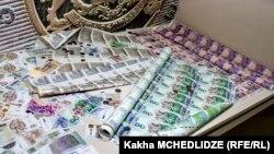 საქართველოს ეროვნული ბანკის ფულის მუზეუმი, ყვარელი