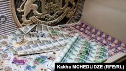 ფულის მუზეუმი