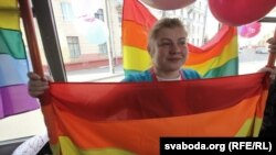 Акцыя ЛГБТ актывістаў у 2012 годзе, Менск