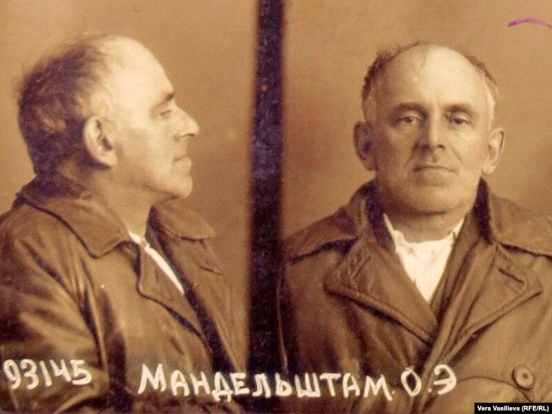 Осип Мандельштам: www.svoboda.org/content/transcript/27455847.html